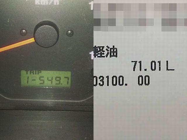 141119 549.7キロで71.0リットル.jpg
