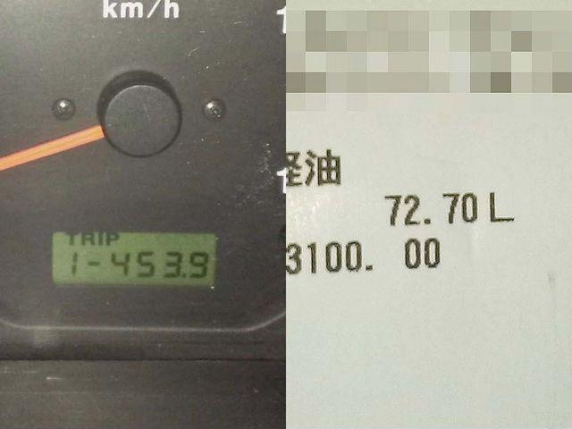 141213 453.9キロで72.7リットル.jpg