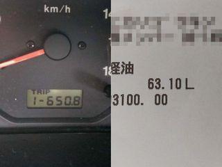 140510 650.8キロで63.1リットル.jpg