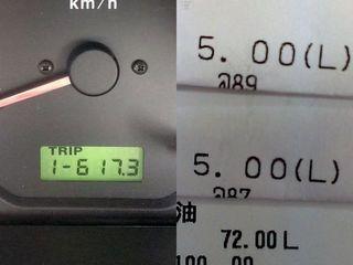 160213 617.3キロで82.0リットル.jpg