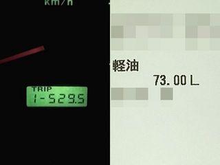 160228 529.5キロで73.0リットル.jpg
