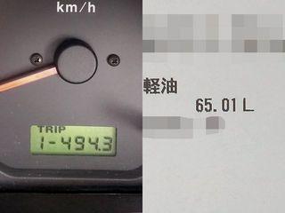 160402 494.3キロで65.0リットル.jpg
