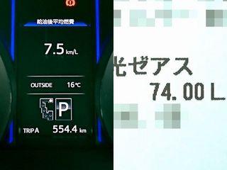 170612 554.4キロで74.0リットル.jpg