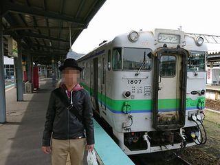 DSC_1408.JPG