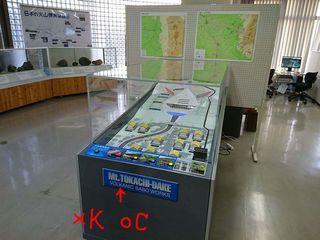 DSC_1560.JPG