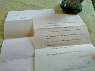 DSC_1921.JPG