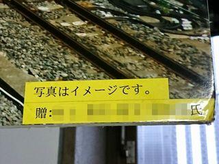 DSC_2004.JPG