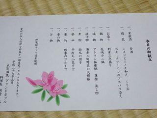 IMG_0969.JPG