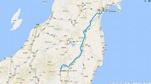 KINUGAWA-SENDAI.jpg