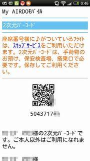 Screenshot_2015-04.jpg