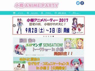 animeparty.jpg