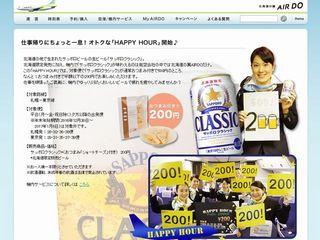 happyhour.jpg