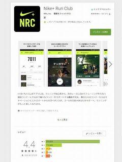 nike+run.jpg
