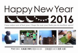 2016年賀.jpg