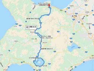 touyako.jpg